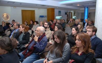 2η Τακτική Γενική Συνέλευση, 20 Δεκεμβρίου 2014