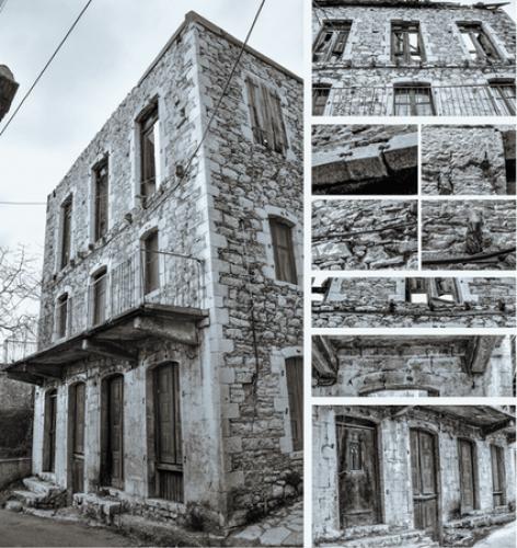 Απόσυρση του κατάλογου δωρητών του Κέντρου Παραδοσιακής Αρχιτεκτονικής
