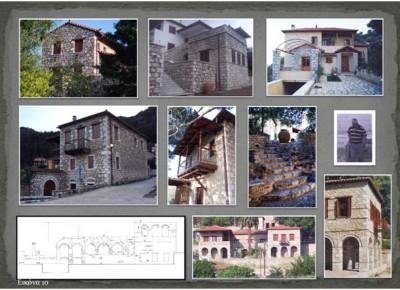 Διαδρομές και Έργα Λαγκαδινών Μαστόρων στη Λακωνία