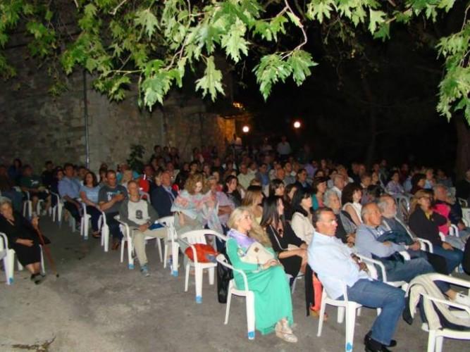 Γιορτές της Πέτρας 2015