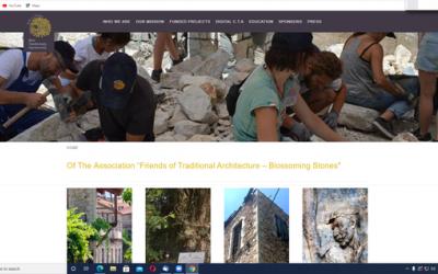Η αγγλική έκδοση της ιστοσελίδας των Ανθέων της Πέτρας είναι γεγονός